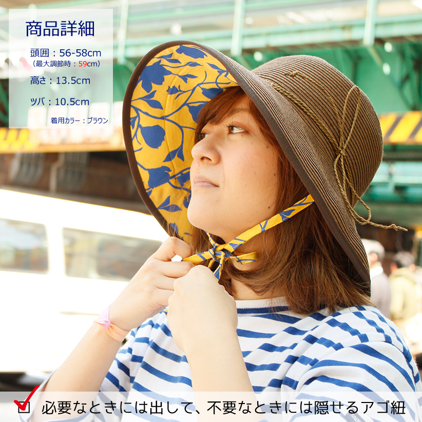 b32153736e1f8 Hats and Caps River-Up: Complexion - Natural Sun Hat [BASIQUENTI ...