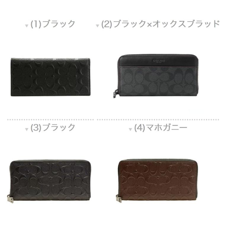 online store e356c 9bbc2 コーチ 財布 レディース COACH 財布 メンズ PRADA プラダ ...