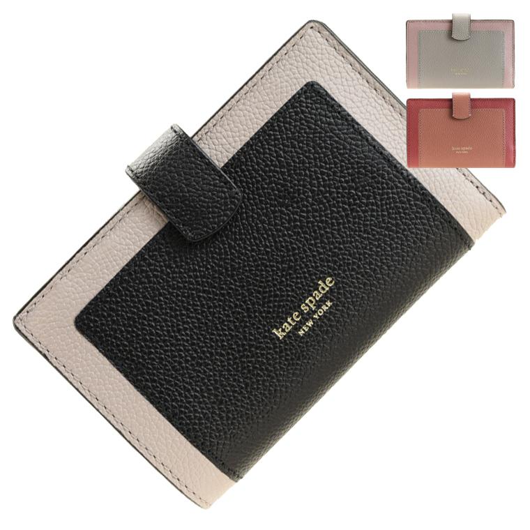 kate spade ケイトスペード 財布 レディース KATE SPADE 二つ折り財布 pwru7419 期間限定送料無料 ブランド財布 かわいい 可愛い 送料無料 コンパクト オシャレ 迅速な対応で商品をお届け致します ファッション 使いやすい おしゃれ ブランド