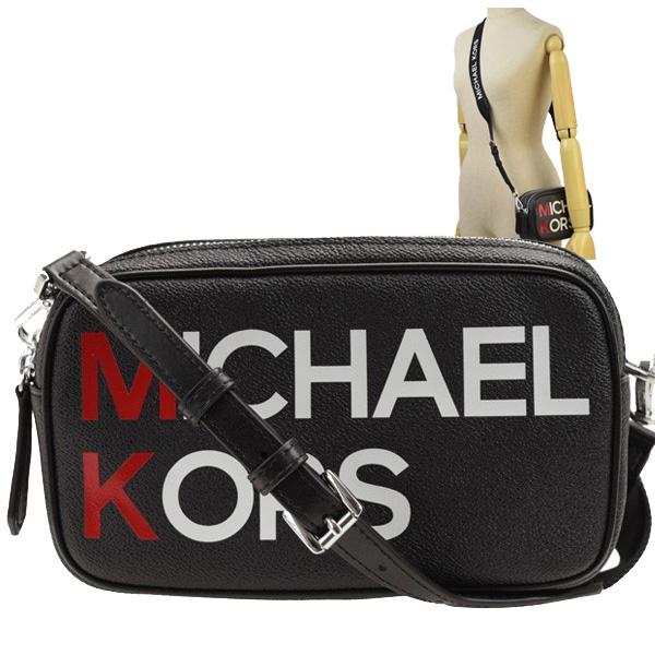マイケル マイケルコース MICHAEL MICHAEL KORS 斜めがけショルダーバッグ アウトレット 35s9slcm1v-blkwht | バッグ バック ショルダー かばん 鞄 通勤 肩掛け 斜め掛け レディース かわいい 可愛い オシャレ おしゃれ ブランド 本革 レザー 令和 記念