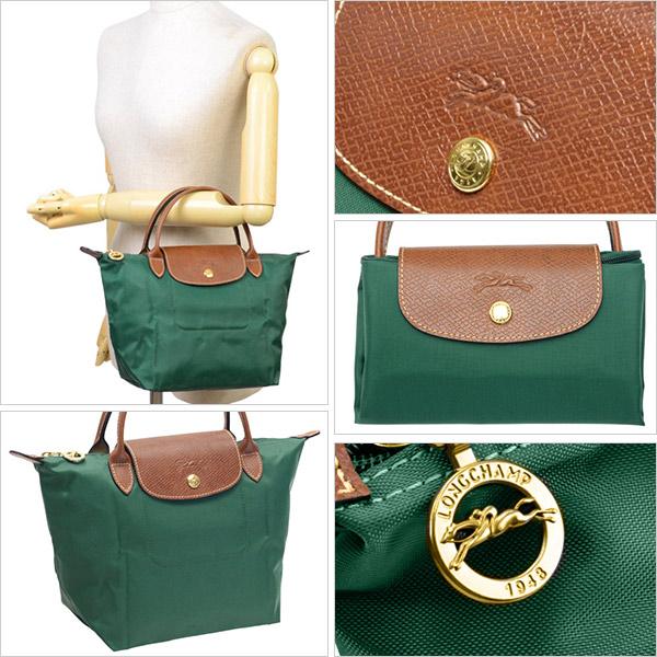 Longchamp Bags Le Pliage Folding Tote Bag 1621 089 835 X Leather Nylon Green