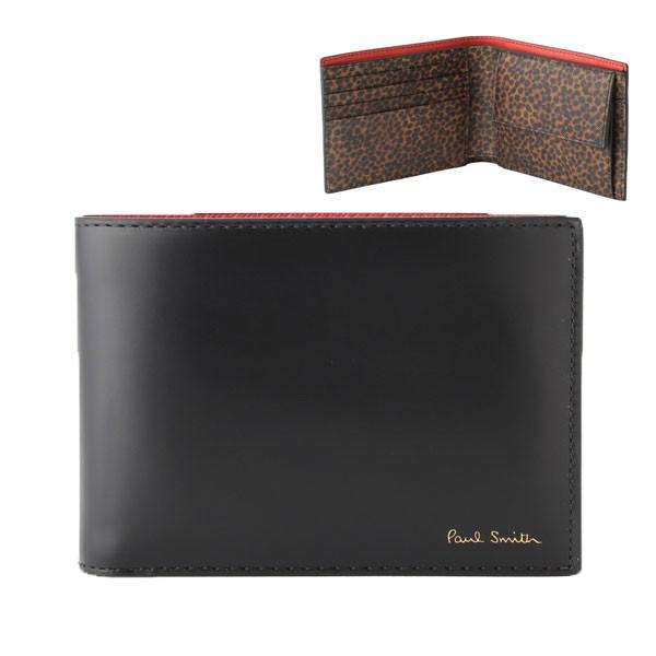 ポールスミス PAUL SMITH 二つ折り財布 メンズ レオパード atpc4833w85679 セール