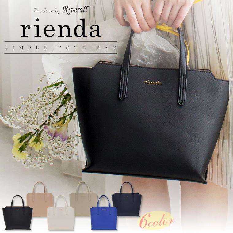 リエンダ rienda トートバッグ 当店オリジナル コラボ商品 レディース r03100002 底値で販売中! 令和 記念