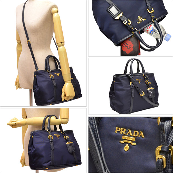 ... order prada bags prada 2way tote womens navy nylon x leather bn1841tevi  bleu christmas gift 2014 ... 51b83c639d8b2
