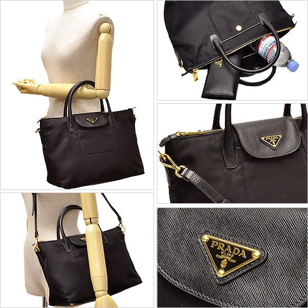 a4d13c863e32 ... discount prada bags prada bags 2 way tote bag black nylon bn2106tesa  nero dff74 e90d8