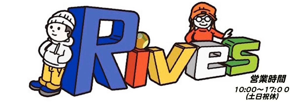 Rives:韓国・ストリート系ファッション