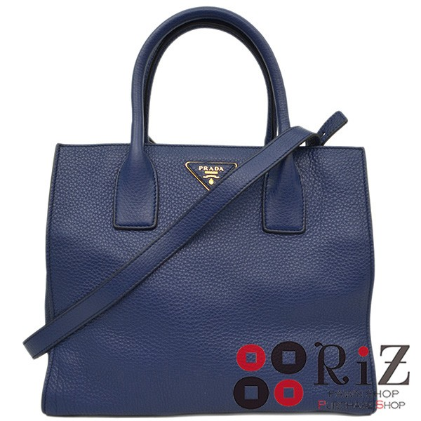 INCHIOSTRO PRADA leather 2 WAY tote bag BN2693