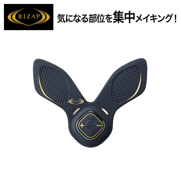 RIZAP ライザップ EMS [3D Shaper] 3D Spot【BKD_d19】