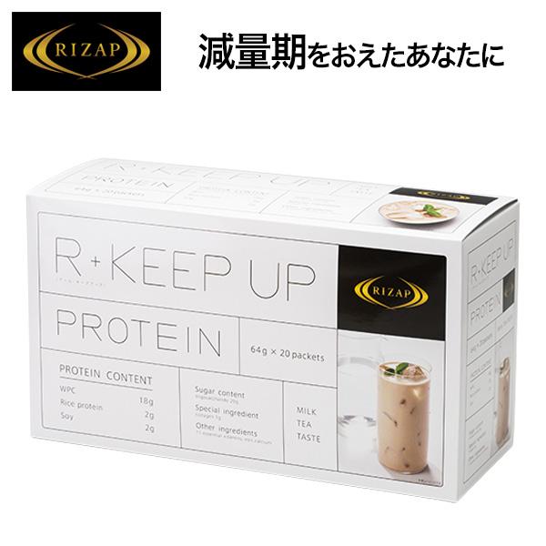 RIZAP R+KEEP UP ライザップ プロテイン (ホエイ ライス ソイ 配合) ミルクティー味