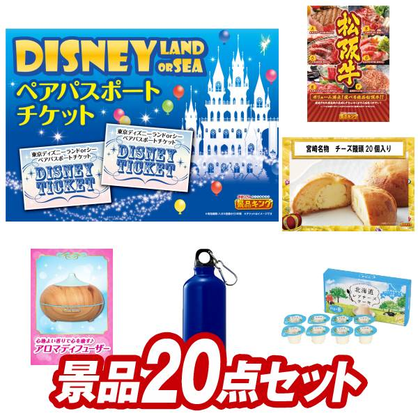 【HIGH WAVE CAF?様専用】20点セット