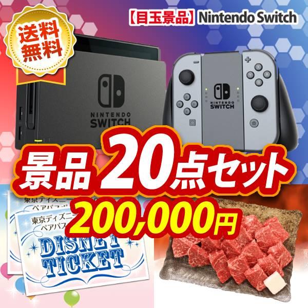 ネオンブルー/ HAC-S-KABAA Joy-Con 【新品】 本体 Nintendo Switch ネオンレッド (L) 【KK9N0D18P】 (R) ニンテンドースイッチ 【送料無料】 任天堂