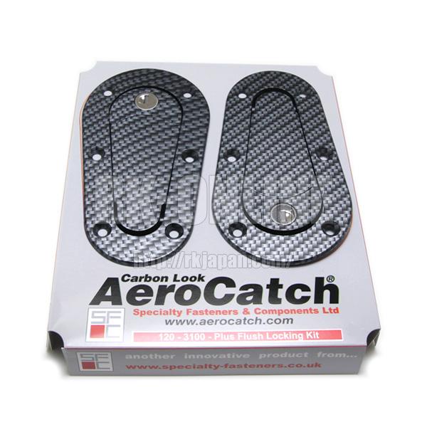 SFC製正規品AEROCATCH:エアロキャッチ:プラスフラッシュタイプコンプリートキット:フィクシングプレート付:鍵あり:カーボン調:左右2個セット:120-3100