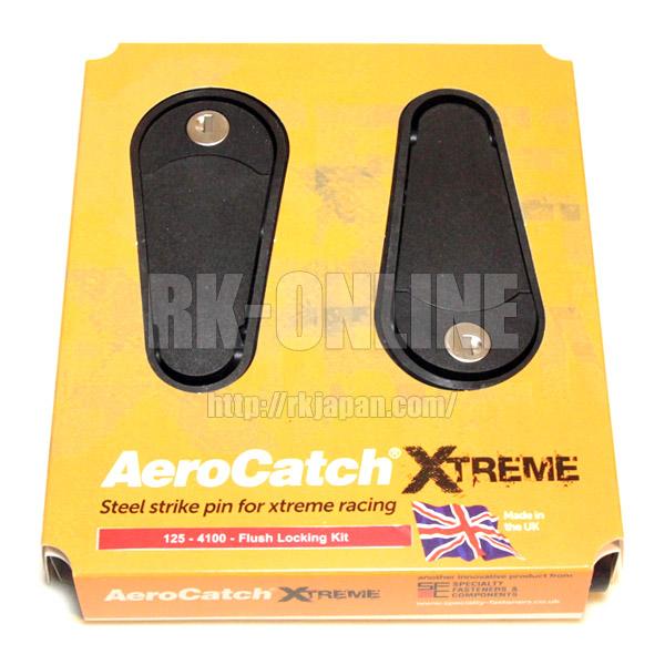 SFC製正規品AEROCATCH:エアロキャッチEXTREME:フラッシュタイプコンプリートキット:鍵あり:スチールシャフト:左右2個セット:125-4100