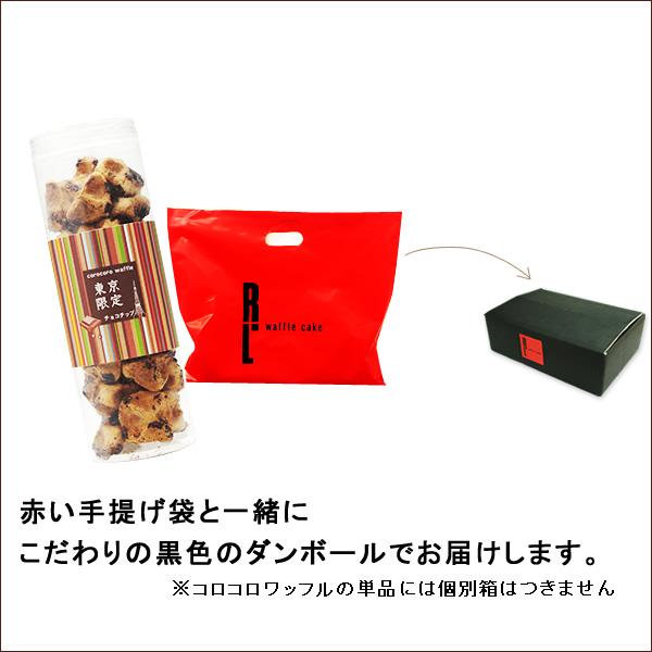 "【Tokyo Limited】Kobe 神戸 waffle cookie ""corocoro waffle"" Chocolate tip flavor"