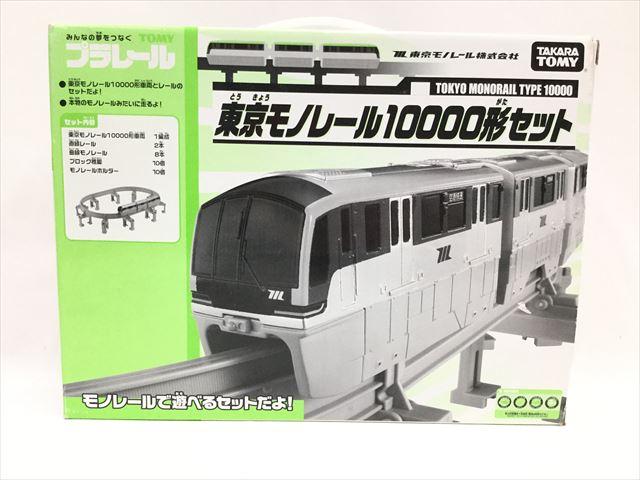 〇〇 安い 激安 プチプラ 高品質 中古 送料無料でお届けします タカラトミー 東京モノレール10000形セット TAKARATOMY