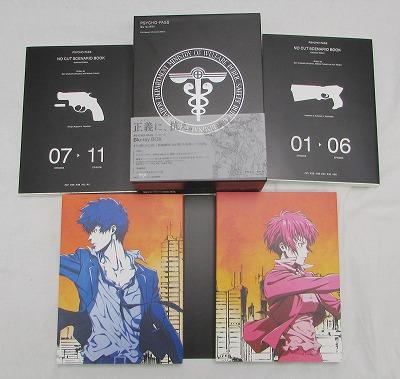 ●● PSYCHO-PASS Blu-ray 6枚組 BOX 帯付 【中古】【美品】