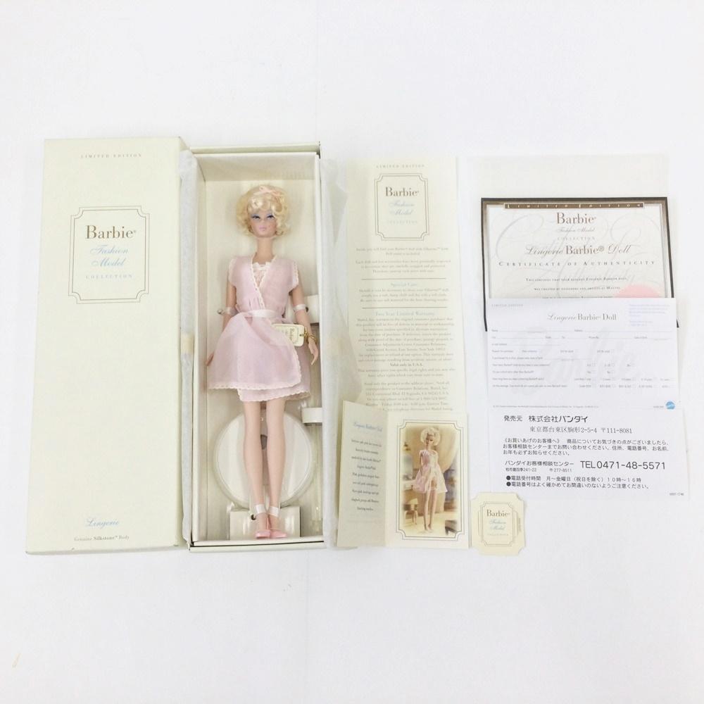 〇〇 中古 Lingerie SALE Barbie Doll-ランジェリー ファッションモデルコレクション ドール- リミテッドエディション 超目玉 バービー