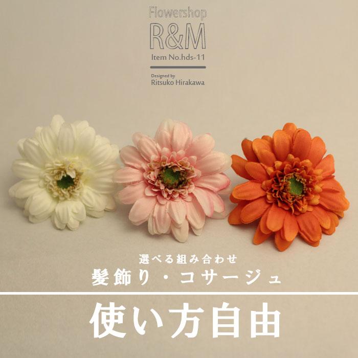 Rmflower rakuten global market take barberton daisy small size an article name barberton daisy small size clip flower mightylinksfo