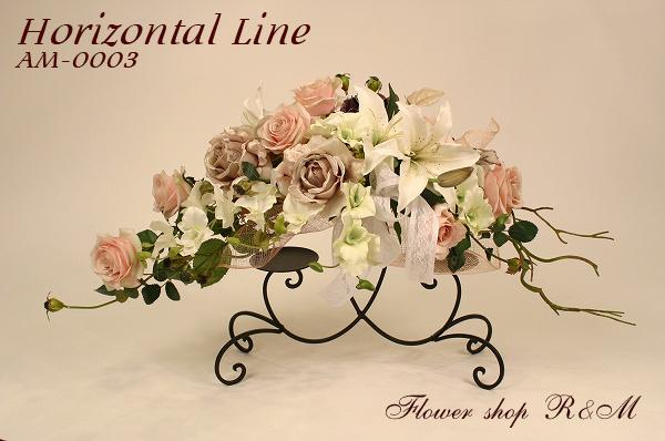 Rmflower Horizontal Arrangement Silk Flower Rakuten Global Market
