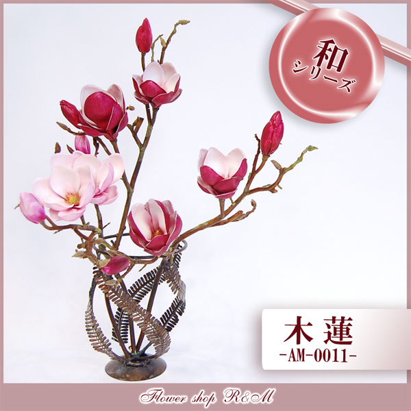 Rmflower Magnolia Magnolia Style Silk Flower Arrangement