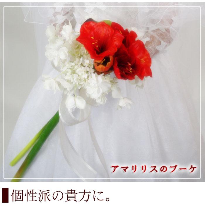 アマリリスのブーケ 造花 ブートニア ヘッドドレス 結婚式 ウェディング シルクフラワー アートフラワー 写真撮り・お色直し ブライダル ブーケトス, Select Space Colors (SSC) 2e1a47eb