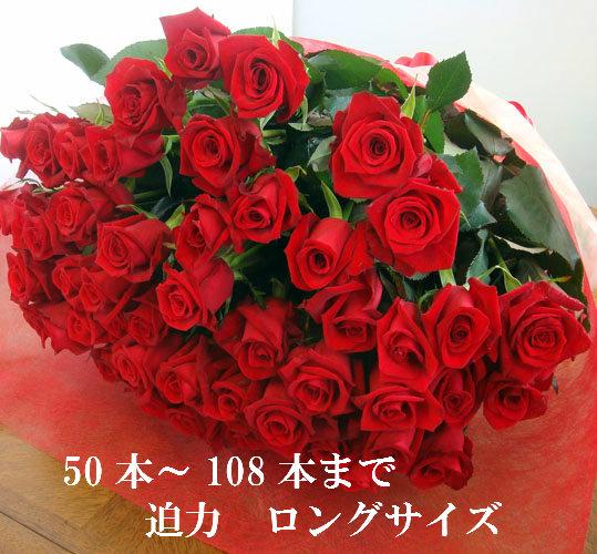 彼女の誕生日にバラを100本贈りたい!コスパがいいバラの花束を探しています