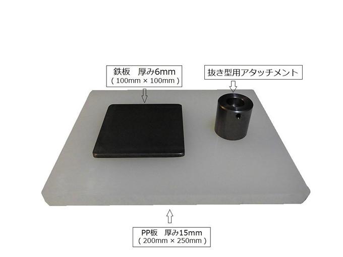 型抜き アタッチメント レザークラフト万能機 【ALL-2000用】