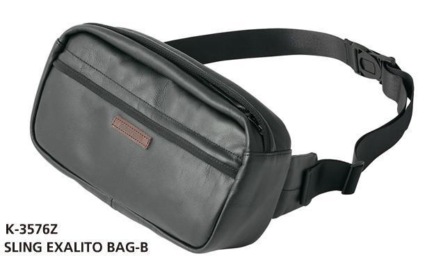 KUSHITANI [クシタニ] K-3576Z スリングエグザリートバッグB