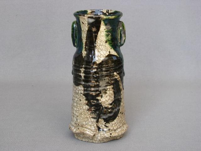 【瀬戸焼/せとやき/せともの】【花瓶/花入れ】古織部耳付花器