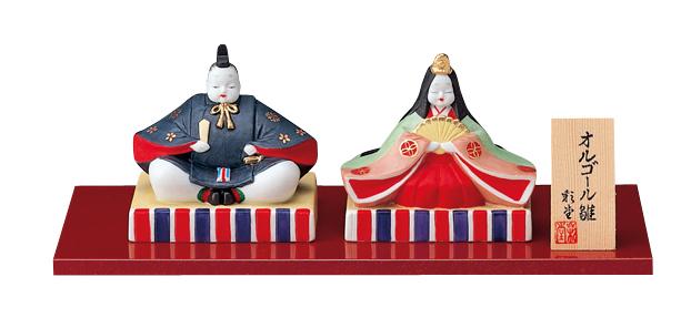 【雛人形/ひな人形】【陶器/置物】【節句】オルゴール着彩夫婦座雛 ※曲:ひな祭り
