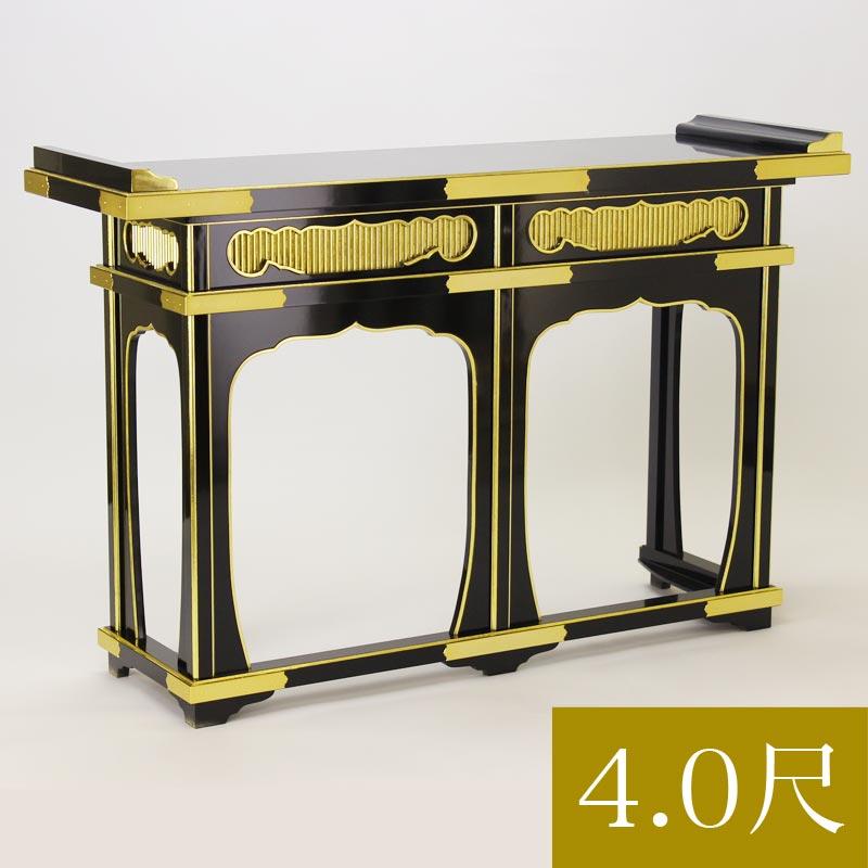 日本製 付与 立焼香机 三方 幅4.0尺 お寺 焼香用 価格交渉OK送料無料 仏具 寺院