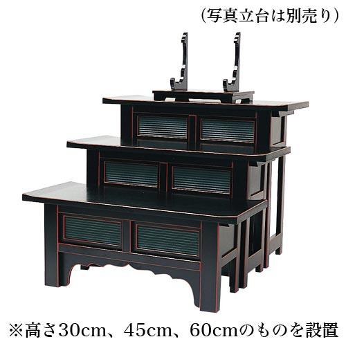 ヒナ壇(天反) 黒塗面朱 幅2.5尺 高さ90cm(1810-3000)