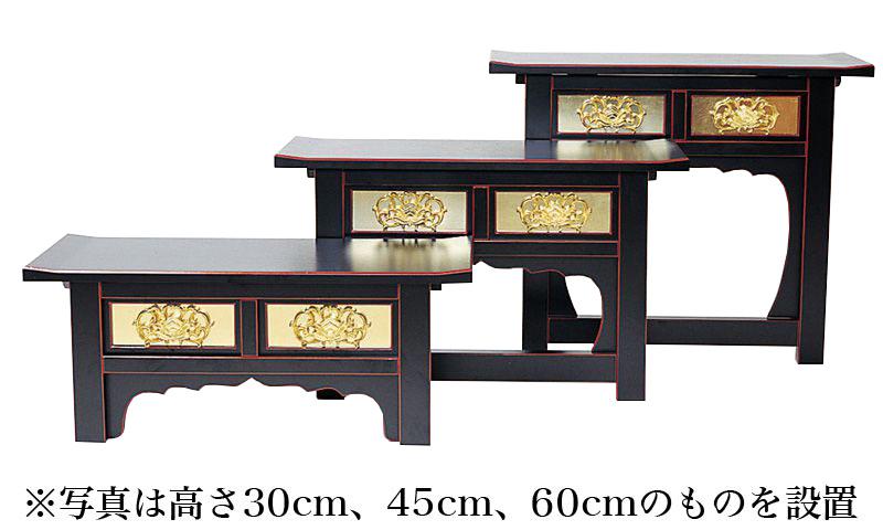床の間にお供物を並べて飾るためのひな壇 金箔の宝相華で荘厳です ヒナ壇 天反 モデル着用 注目アイテム 好評 1820-1500 宝相華 高さ45cm 幅2.5尺
