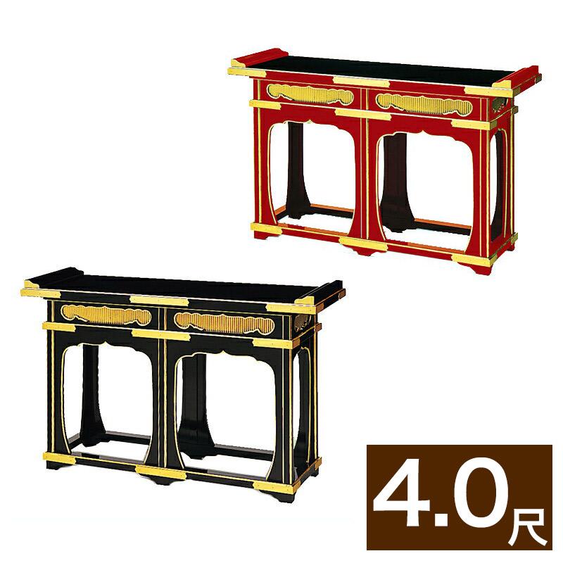 お焼香用の机としておすすめ 立焼香机 面金箔押 金具付き 幅4尺 1500-4000 120cm 限定品 安値