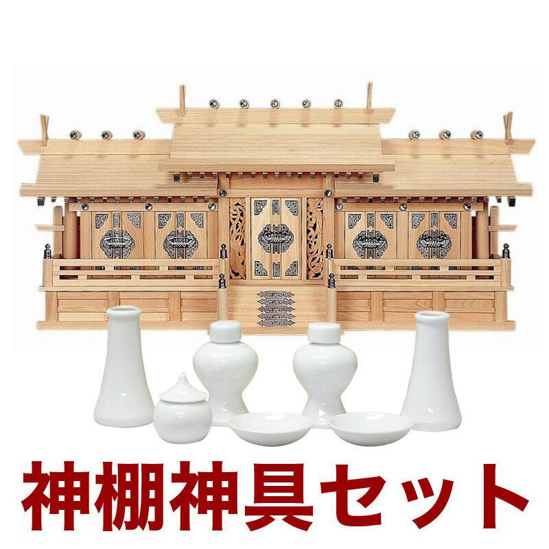 国産高級神棚 鳳凰五社・中(ひのき) No180日本製 ヒノキ製 神具 神棚セット 通販 5社 販売※この商品は【代引き不可】の商品です。