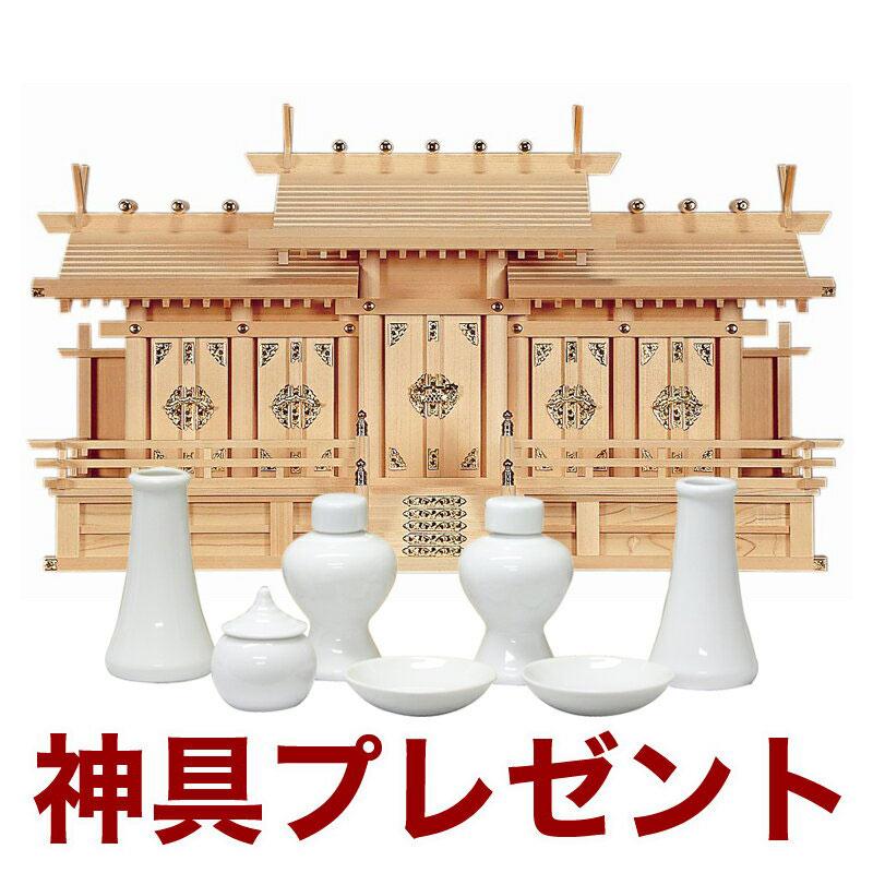 国産高級神棚 屋根違い五社・大(木曽ひのき) No2日本製 ヒノキ製 神具 神棚セット 通販 5社 販売※この商品は【代引き不可】の商品です。