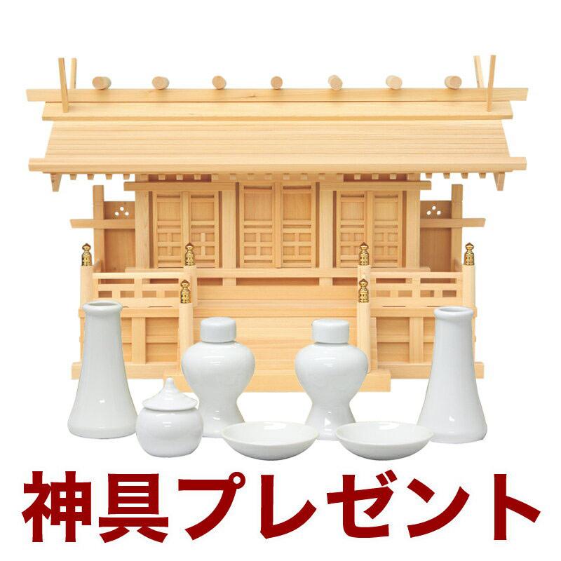 国産高級神棚 鹿屋野三社 No621(木曽ひのき) 日本製 神具 神棚セット神棚 三社