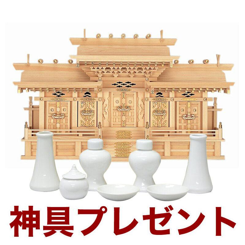 国産高級神棚 マス組付五社・大(ひのき) No76日本製 ヒノキ製 神具 神棚セット 通販 5社 販売※この商品は【代引き不可】の商品です。
