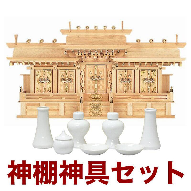 国産高級神棚 神棚 マス組付五社・中 No77 日本製 神具 神棚セット