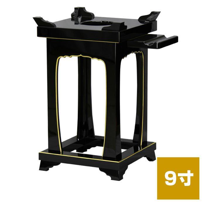 幅27cm お輪 リン デポー または木魚を置く台として 寺院 直営店 お寺 角型オリジナルけいす 仏具 木魚用背高台 9寸