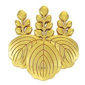 木製定紋 五七の桐 8寸 寺院 即納最大半額 お寺 仏具 2205-0800 WEB限定 定紋 宗派紋 木製