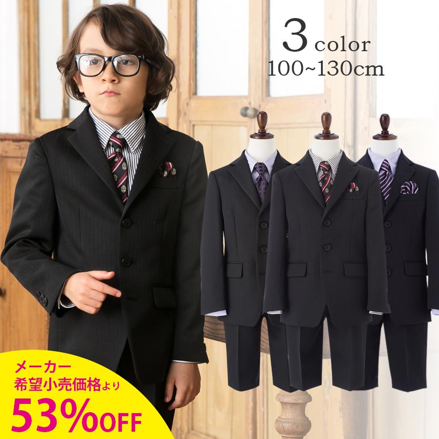 3b62a3ad43b13 入学スーツ5点セット入学式スーツ男の子OLIVERHOUSEオリバーハウス110cm・120cm・