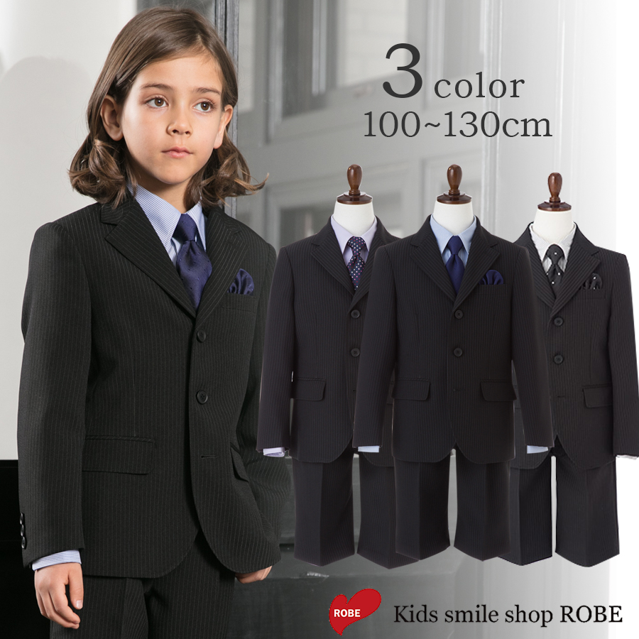 f4a229fb0c7ac 入学スーツ5点セット入学式スーツ男の子OLIVERHOUSEオリバーハウス110cm・120cm・