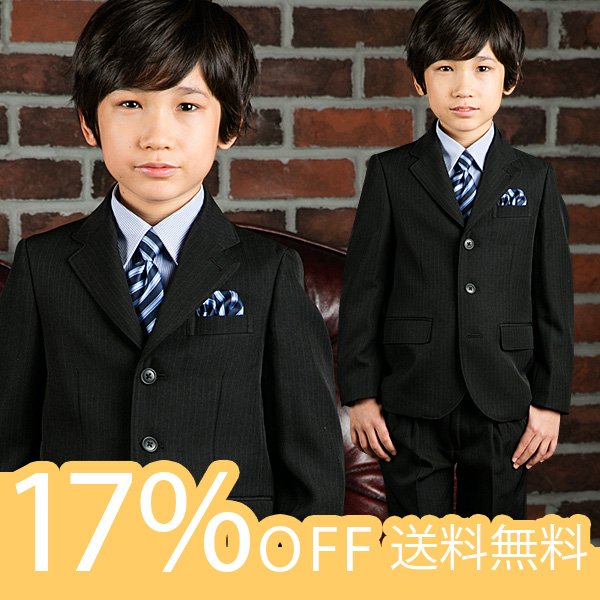 822daa95fb602 入学式 スーツ 男の子 ブラックフォーマル 4点セット ベストスーツ OLIVER HOUSE 95cm・100cm