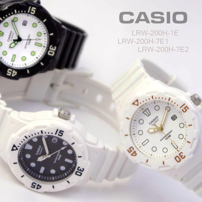 CASIO カシオ アナログ腕時計 レディース 生活防水 ブラック/ホワイト LRW-200H-7E2/ LRW-200H-7E1/LRW-200H-1E