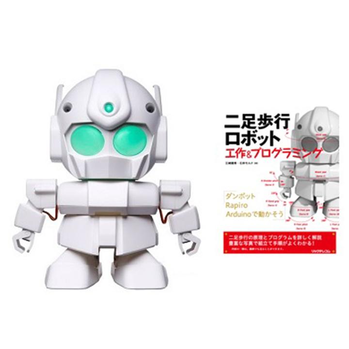 二足歩行ロボット 書籍「二足歩行ロボット 工作&プログラミング」+ RAPIRO セット[ラジコン]