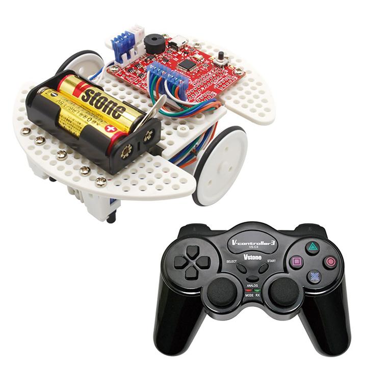 【超目玉】 プログラミング ロボット (セット) ビュート ローバー プログラミング ARM ビュート ロボット コントローラセット [学習教材]【プレゼント包装可】, ドリームモバイル:b30b8156 --- clftranspo.dominiotemporario.com