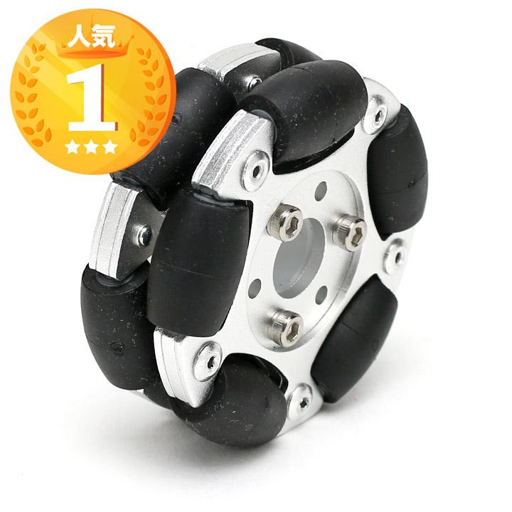 60mm ダブルアルミオムニホイール お得なキャンペーンを実施中 14145 台車 (訳ありセール 格安) タイヤ robot NEXUS