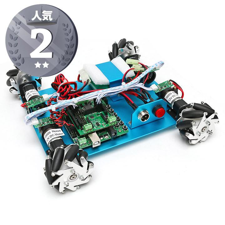 4WD60mmメカナムホイールロボット(10021) [台車ロボット・研究開発] 【NEXUS robot】