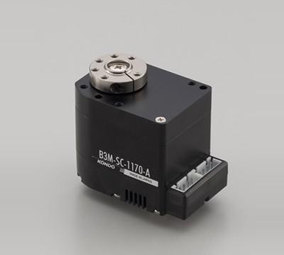 B3M-SC-1170-A [03092] [サーボモータ ロボット ラジコン] 【近藤科学 KONDO】